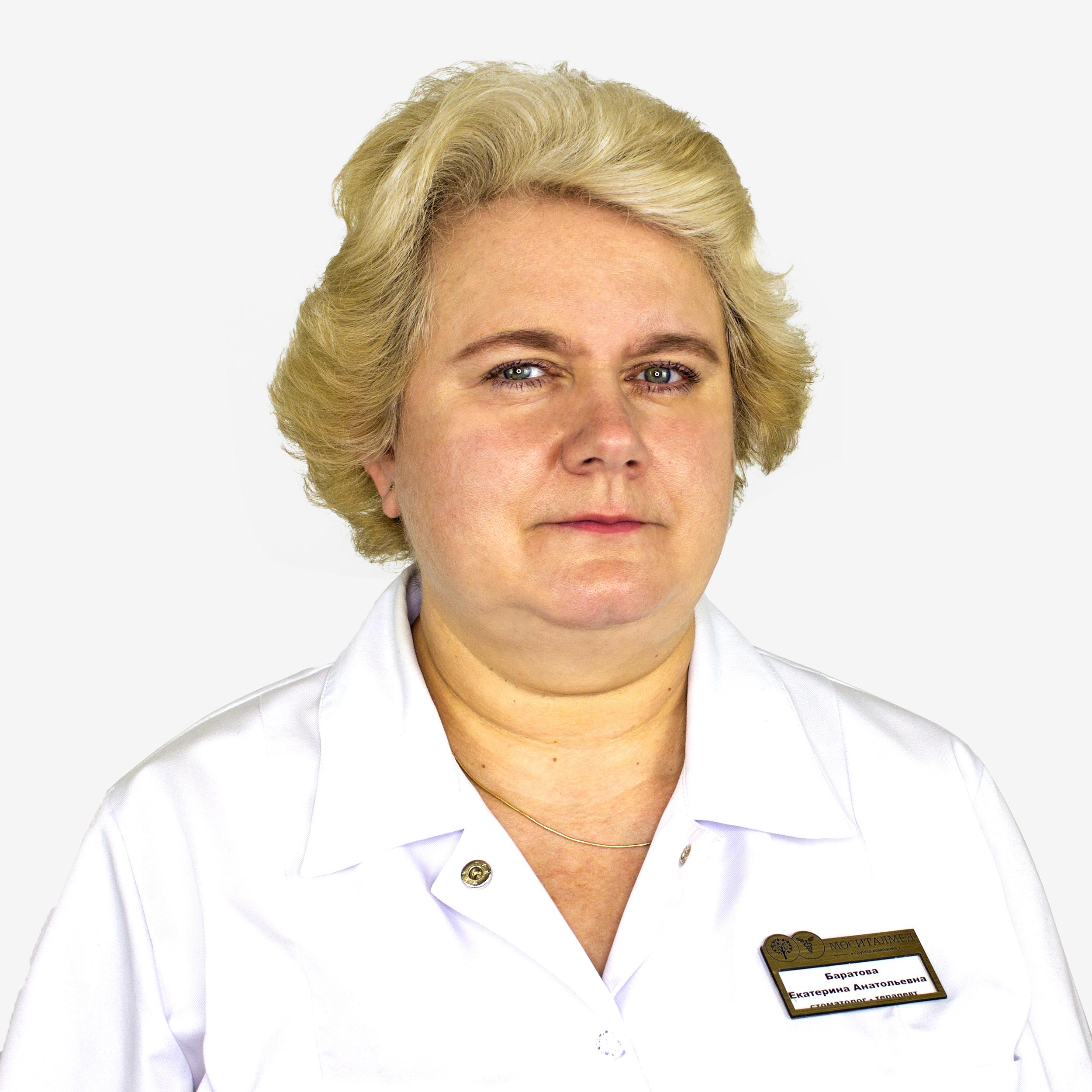 Баратова Екатерина Анатольевна